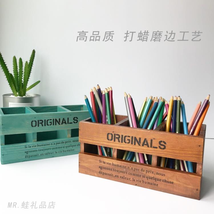 超大容量辦公桌面收納盒創意時尚小清新復古筆筒學生多功能型  免運 可開發票 【易購生活館】