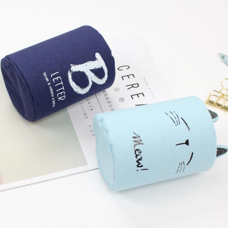 簡約帆布圓形筆筒 創意時尚小清新學生辦公桌面多功能收納盒  免運 可開發票 【易購生活館】