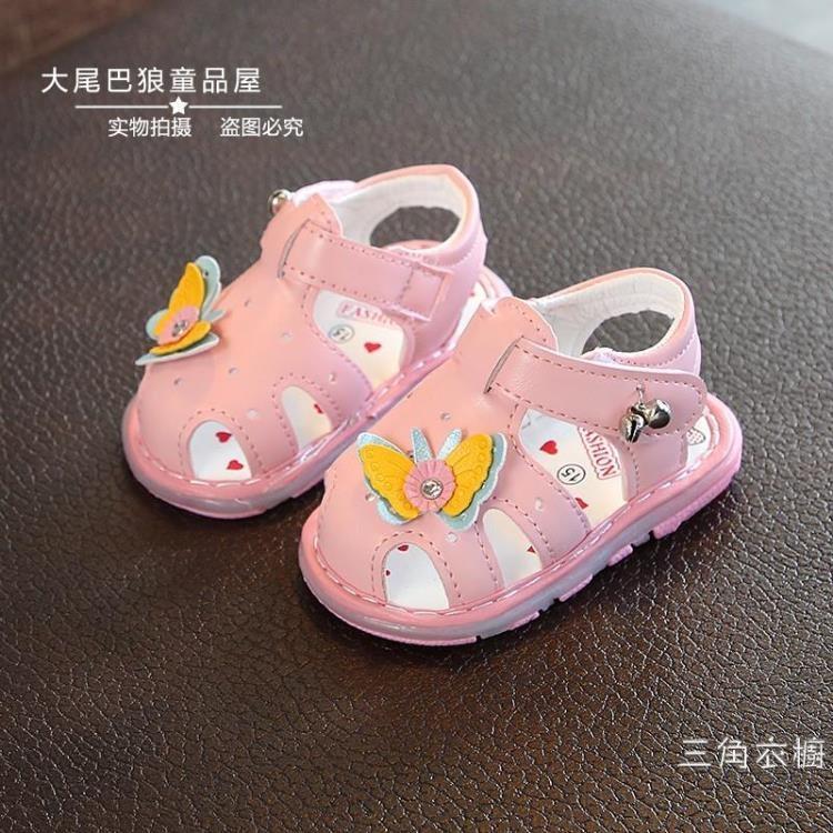 涼鞋0-1-2歲小女孩軟底涼鞋春夏季裝 一周歲半女寶寶公主涼鞋女童學步鞋  免運 可開發票 【易購生活館】