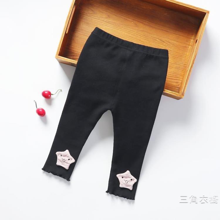 0女嬰兒褲子女童女寶寶打底褲夏季裝1一3歲潮薄款2女寶春裝公主  免運 可開發票 【易購生活館】