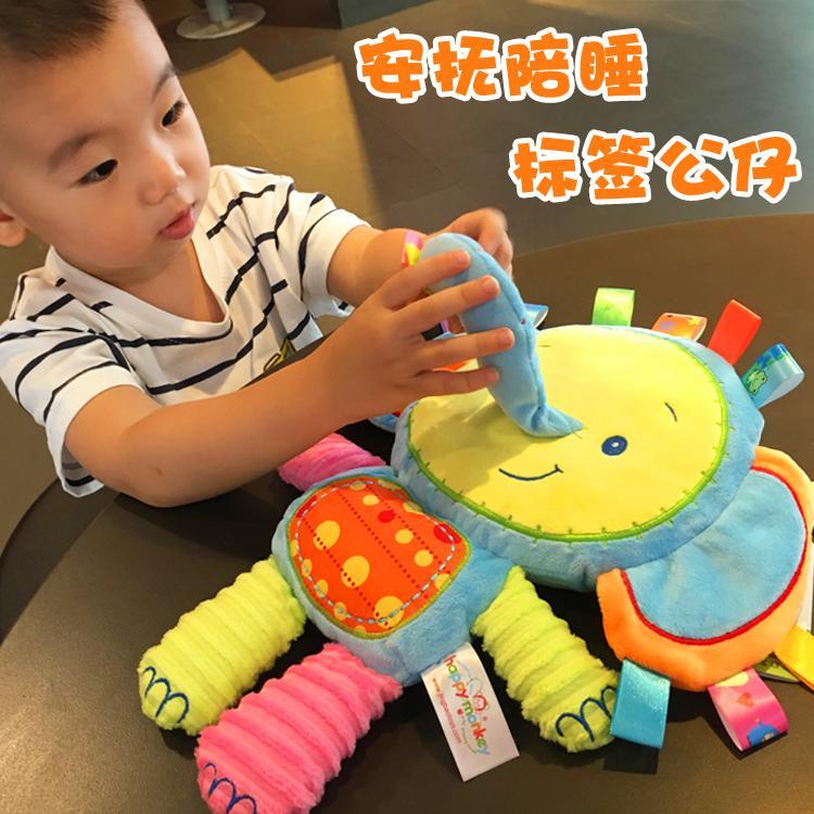 新生嬰兒標簽手抓安撫巾陪寶寶睡公仔娃娃毛絨玩具可啃咬搖鈴玩偶   免運 可開發票 【易購生活館】