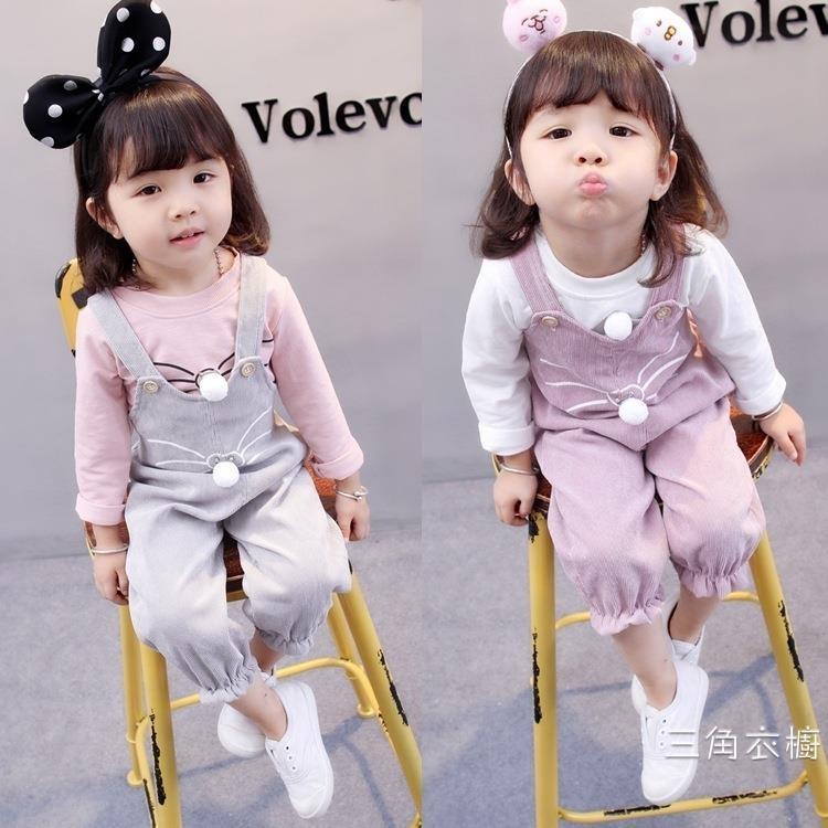 女寶寶秋裝套裝0洋氣1-2-3歲韓版潮女小童套裝秋新款韓版童裝  免運 可開發票 【易購生活館】