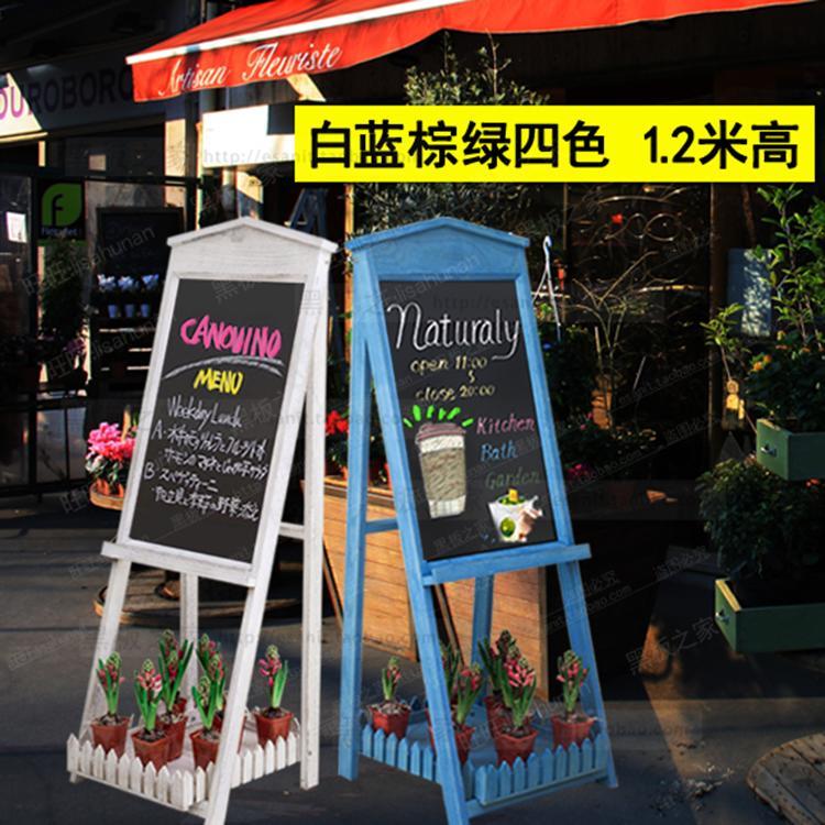 復古做舊鄉村花架立式小黑板 店鋪創意裝飾招聘支架式廣告板  免運 可開發票 【易購生活館】