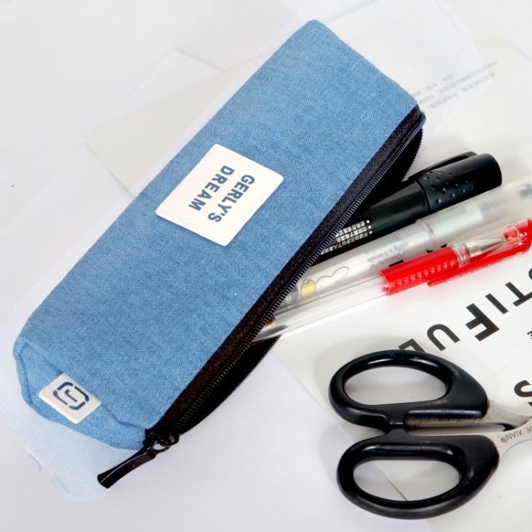 格子帆布筆袋男高中生簡約筆袋文具盒女多功能小學生鉛筆袋  免運 可開發票 【易購生活館】