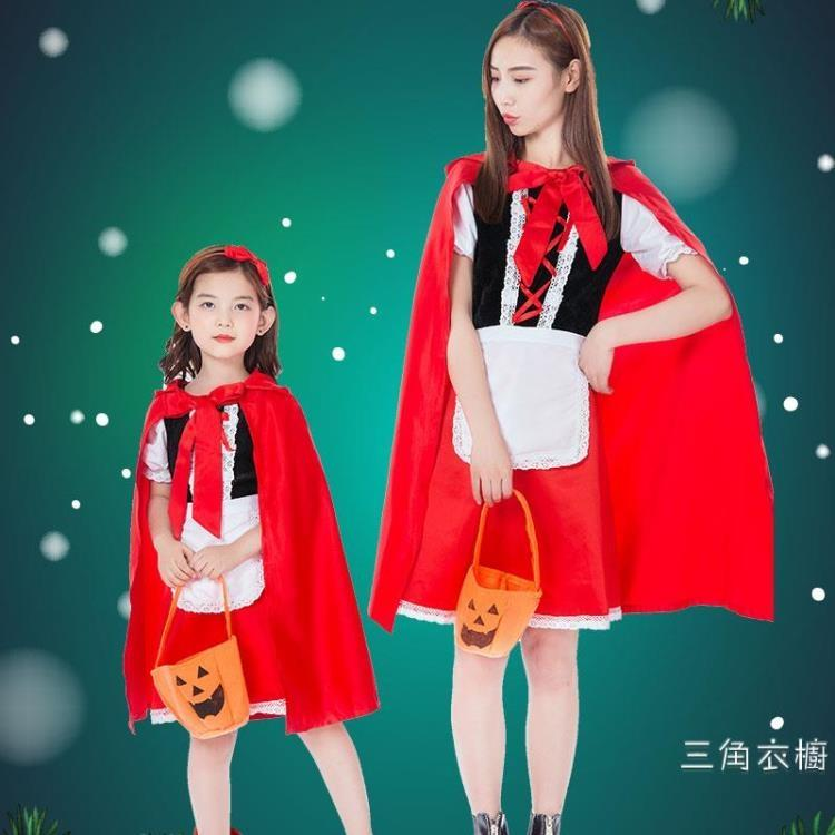萬圣節兒童服裝女童小紅帽演出服親子裝cosplay扮演公主裙幼兒園  免運 可開發票 【易購生活館】