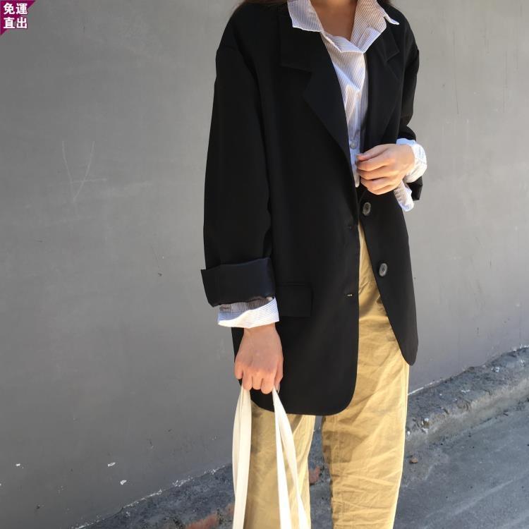 春秋簡約兩粒扣休閒寬鬆上衣氣質純色長袖開衫學生西裝外套女  免運 可開發票 【易購生活館】