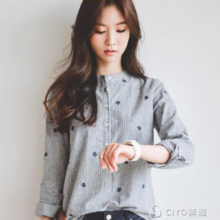 免運 可開發票 春裝新款襯衫女修身 韓版精品寬鬆顯瘦百搭學生棉麻長袖上衣 「新百匯」xb