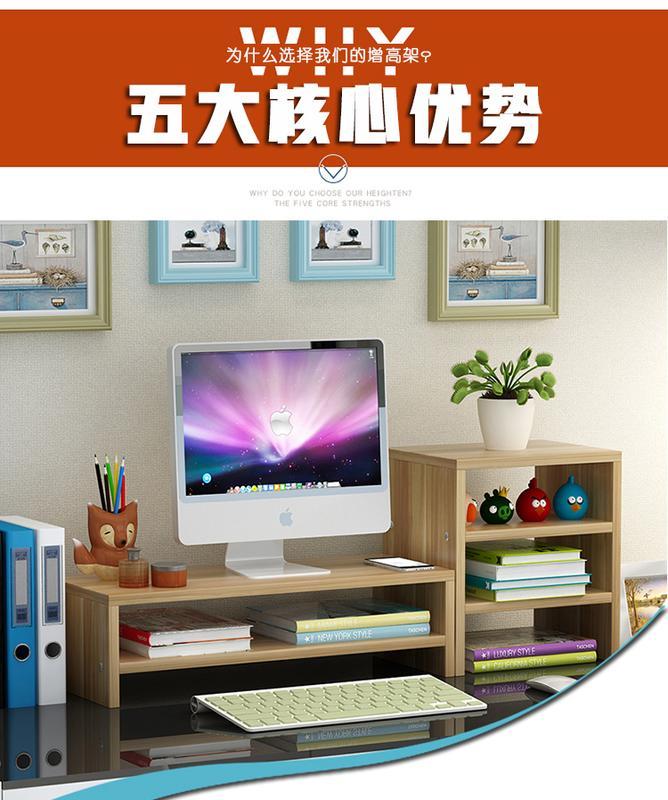 電腦顯示器屏增高架桌面辦公室雙層整理收納墊高液晶台式置物架子  免運 可開發票 【易購生活館】