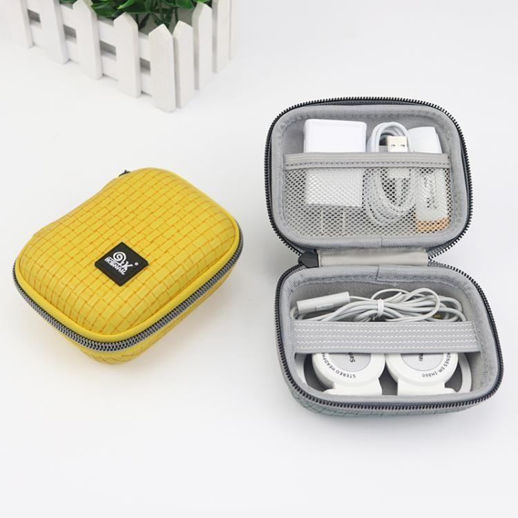 耳機收納盒迷你便攜多功能耳機包充電器數據線收納包  免運 可開發票 【易購生活館】