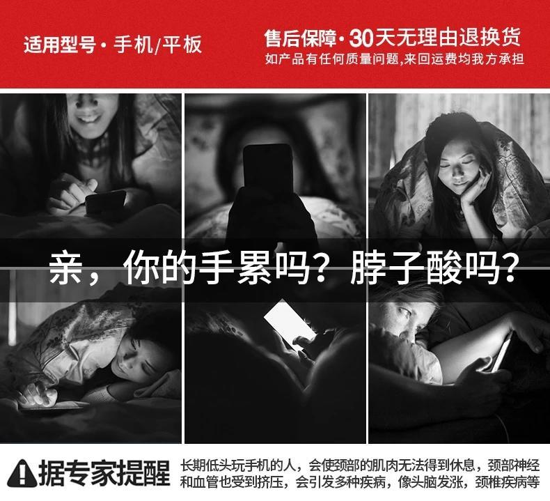 免運 可開發票 手機架懶人支架iPad床頭Pad看電視萬能通用床上用平板夾直播4桌面宿舍多功能 「新百匯」xb