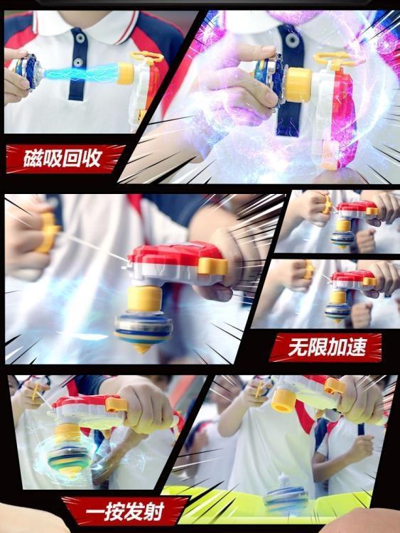 戰國陀螺 雙鉆颶風戰魂5陀螺玩具兒童拉線男孩魔幻戰斗王v  免運 可開發票 【易購生活館】