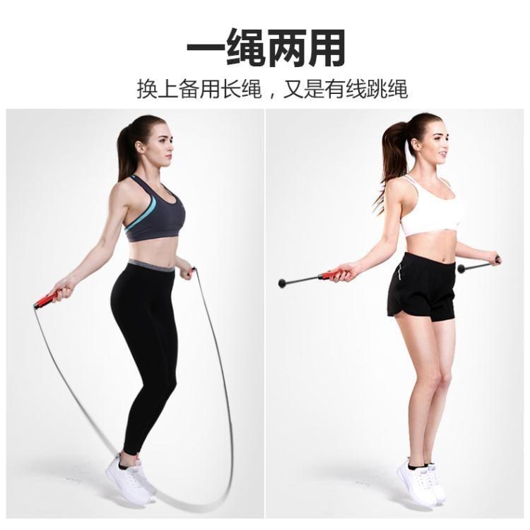 專業負重鋼絲跳繩 健身成人運動男女訓練中考專用跳  免運 可開發票 【易購生活館】