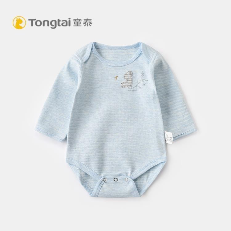 新生兒衣服嬰兒長袖連身衣男女寶寶0-1歲連體衣包屁衣爬服  免運 可開發票 【易購生活館】