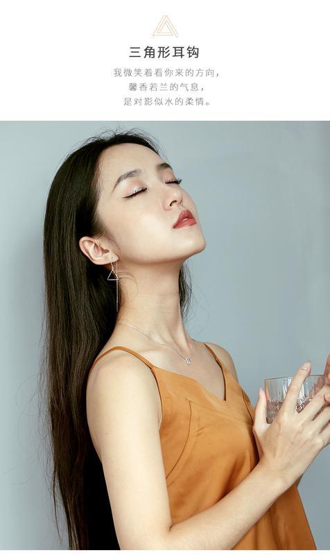 免運 可開發票 純銀耳環女長款百搭流蘇耳線韓國氣質簡約個性耳墜超仙 「新百匯」xb