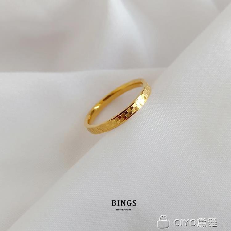 免運 可開發票 簡約磨砂方格子18K金色戒指歐美素圈精致尾戒ins 「新百匯」xb