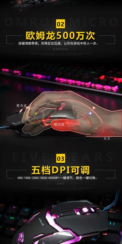 游戲滑鼠極光狂蛇滑鼠有線USB滑鼠LOL  免運 可開發票 【易購生活館】