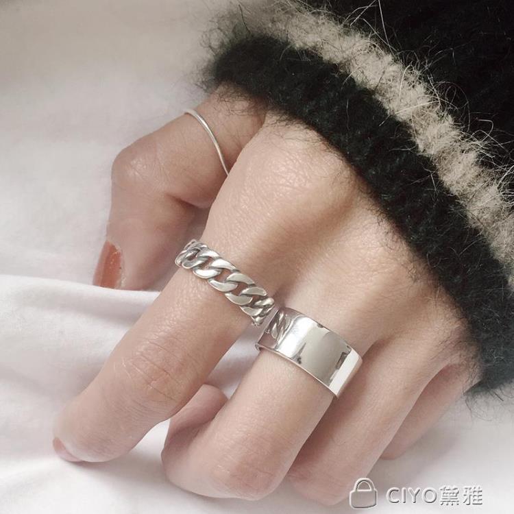 免運 可開發票 韓國簡約復古做舊925純銀燒銀工藝鍊條麻花戒指開口戒指環 「新百匯」xb
