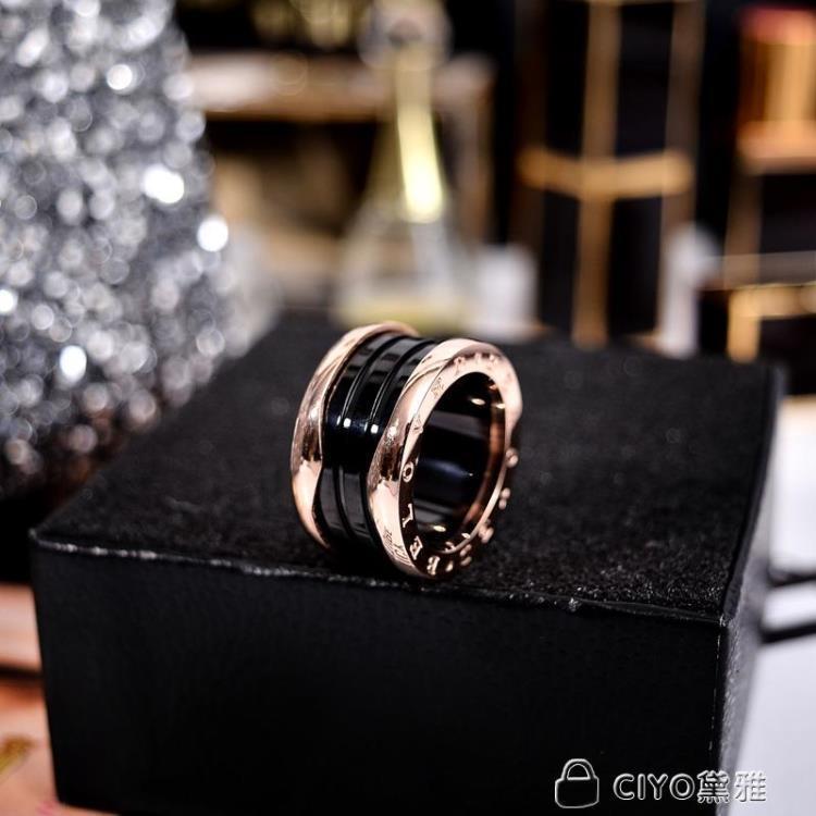 免運 可開發票 歐美黑色陶瓷網紅戒指男女情侶款鈦鋼鍍玫瑰金食指環戒子潮人飾品 「新百匯」xb