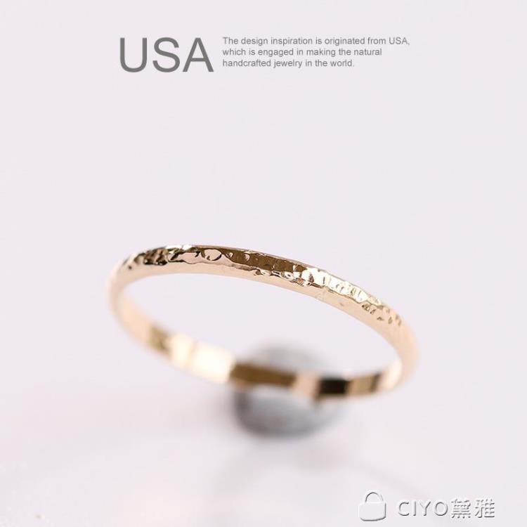 免運 可開發票 訂製 14K包金錘面1.6mm 金色尾戒指環 閨蜜女關節戒指細 歐美原創手工 「新百匯」xb