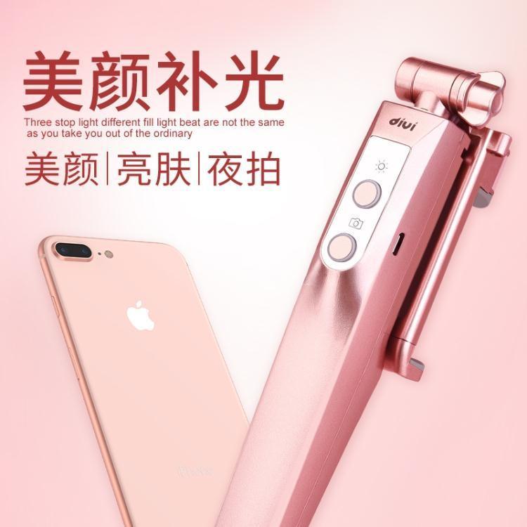自拍桿蘋果7手機拍照神器通用型iPhone8自牌6sp補光plus迷你X  免運 可開發票 【易購生活館】