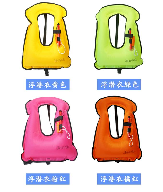 免運 可開發票 救生衣便攜式成人手動自動充氣式救生衣游泳背心浮力馬甲YYP 「新百匯」xb