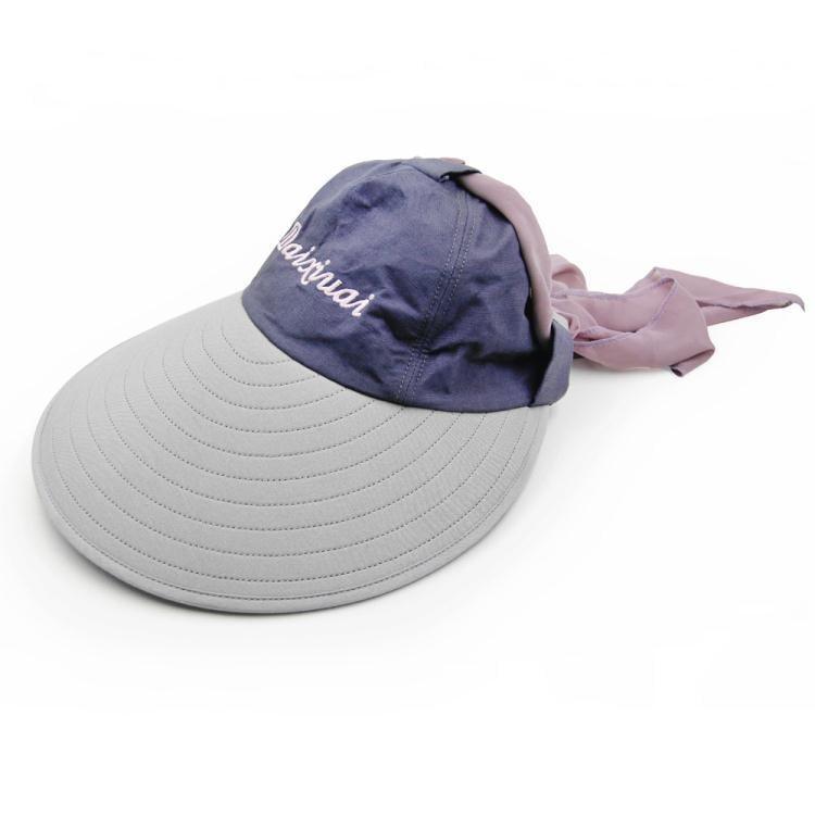 帽子毛帽女夏天韓版遮陽帽防紫外線戶外帽防曬大沿太陽帽可摺疊沙灘帽  免運 可開發票 【易購生活館】