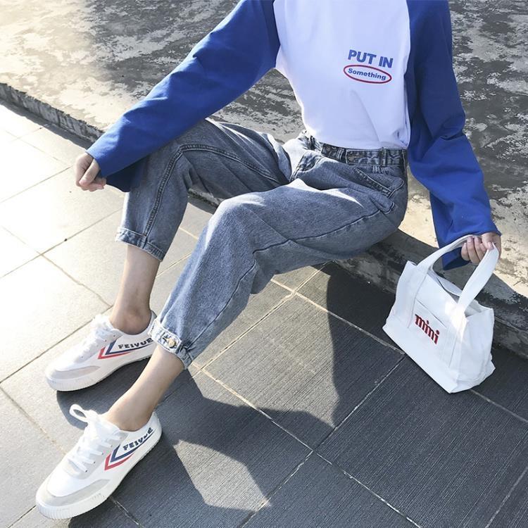 牛仔褲女春秋顯瘦寬鬆老爹款櫻田川島直筒褲子  免運 可開發票 【易購生活館】