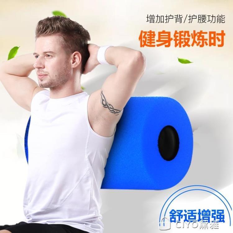 免運 可開發票 仰臥起坐健身器材家用男士練腹肌仰臥板收腹多功能運動輔助器YYP 「新百匯」xb