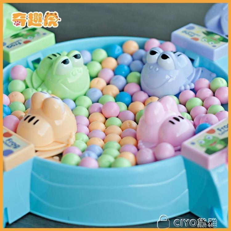 免運 可開發票 桌面玩具貪吃青蛙吃豆兒童吃豆豆機親子互動桌游益智吃球游戲YYP 「新百匯」xb