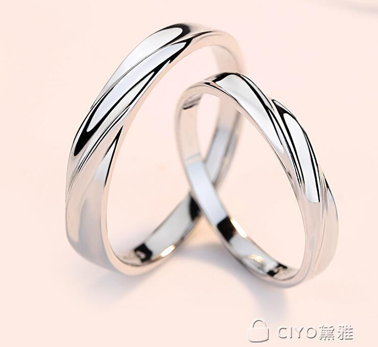 免運 可開發票 交織的愛925純銀情侶戒指女一對男韓版學生簡約對戒開口活口刻字 「新百匯」xb