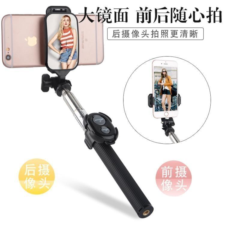 通用型自拍桿自牌三腳架vivo蘋果7華為oppo小米6手機拍照神器  免運 可開發票 【易購生活館】