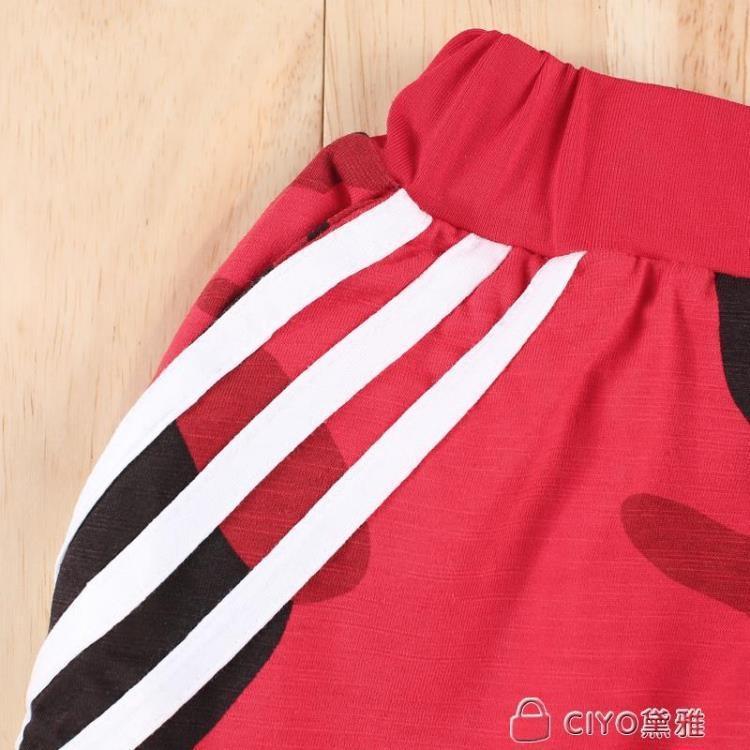 免運 可開發票 夏裝新款短袖時尚短裙迷彩運動休閒女生 「新百匯」xb