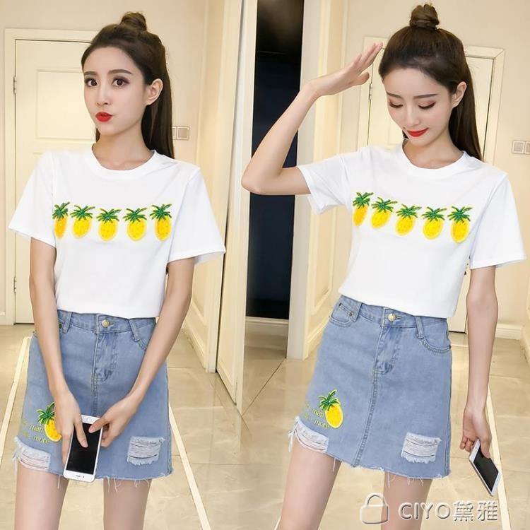 免運 可開發票 夏季新款韓版學院風寬鬆短袖T恤 牛仔短裙兩件裙 「新百匯」xb