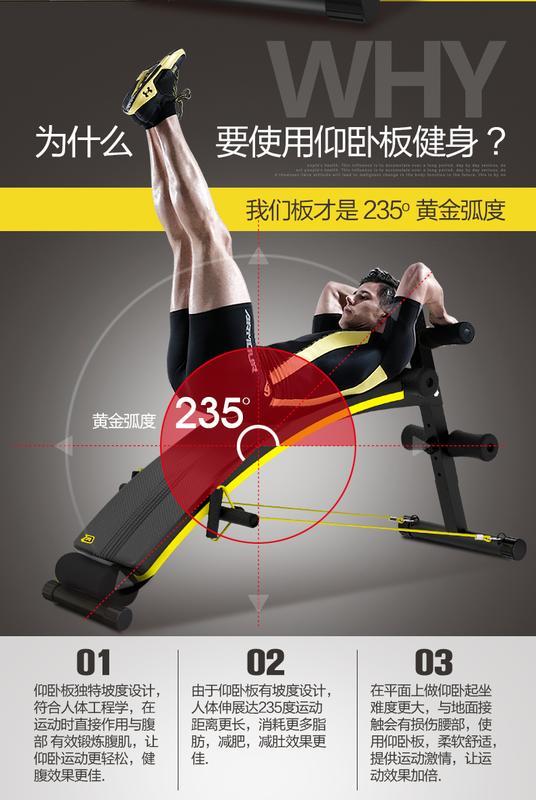免運 可開發票 仰臥起坐健身器材家用男腹肌板運動輔助器收腹鍛煉多功能仰臥板YYP 「新百匯」xb
