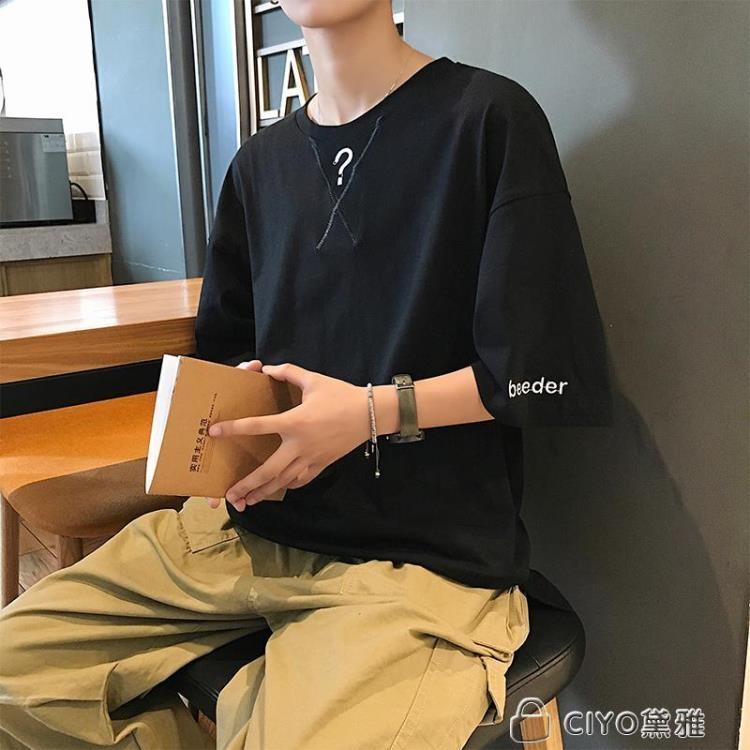 免運 可開發票 夏季韓版潮流半袖T恤男士短袖薄款寬鬆bf ulzzang學生七分袖衣 「新百匯」xb
