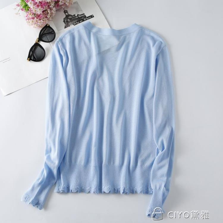 免運 可開發票 8123冰絲針織衫女開衫薄披肩冰麻小外套夏防曬衣荷葉邊空調衫 「新百匯」xb