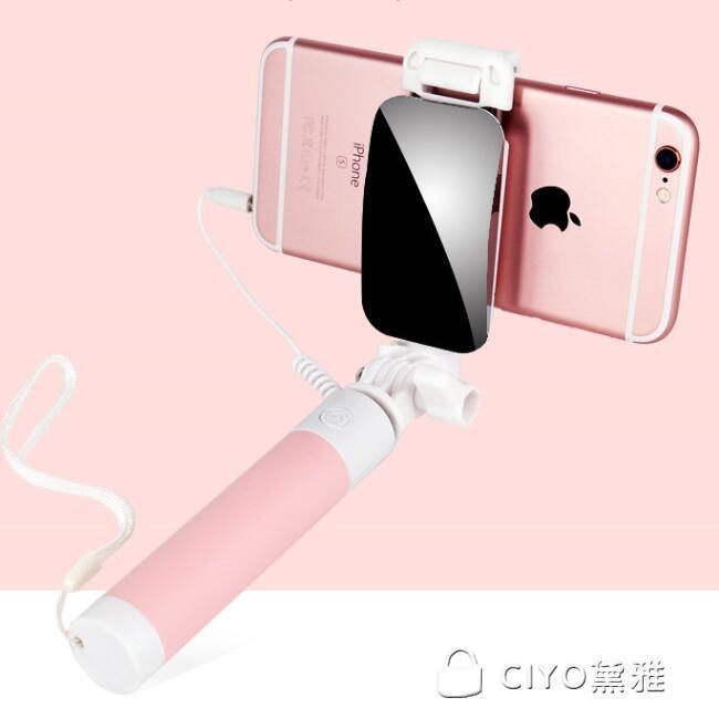 免運 可開發票 迷你自拍桿線控大鏡面iPone5/6s華為自拍桿oppo手機通用 「新百匯」xb
