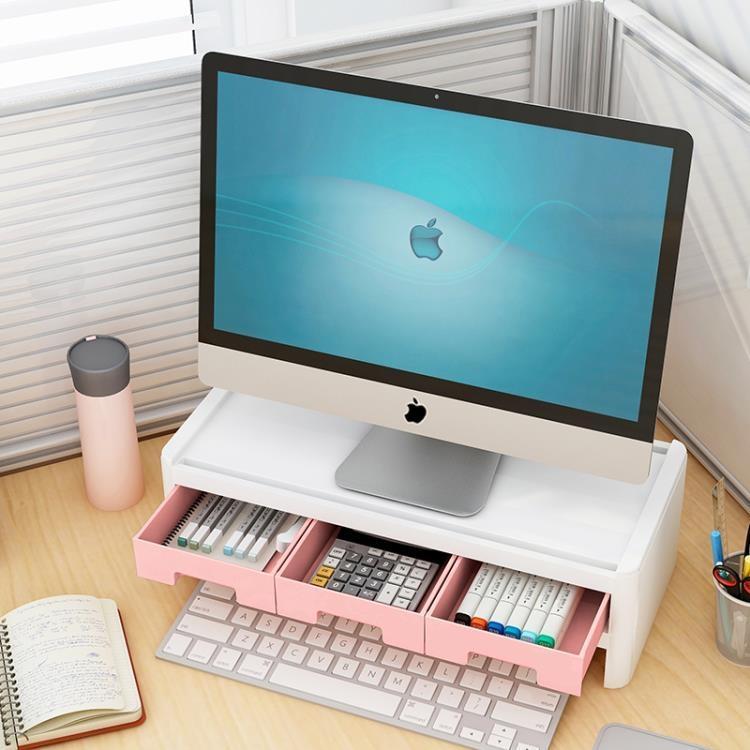 免運 可開發票 電腦顯示器屏幕增高架子底座辦公室筆記本桌面整理收納置物盒YYP 「新百匯」xb