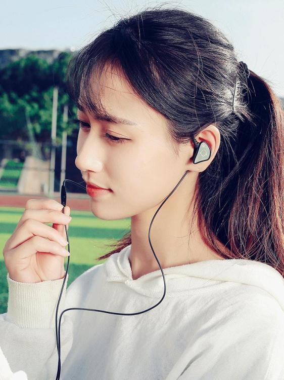 入耳式耳機重低音跑步手機線控通用掛耳帶運動耳塞音樂  免運 可開發票 【易購生活館】