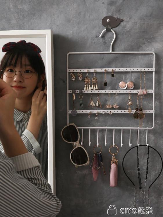 免運 可開發票 掛耳環飾品架創意首飾架項鏈耳釘首飾收納盒展示架耳環收納墻家用YYP 「新百匯」xb