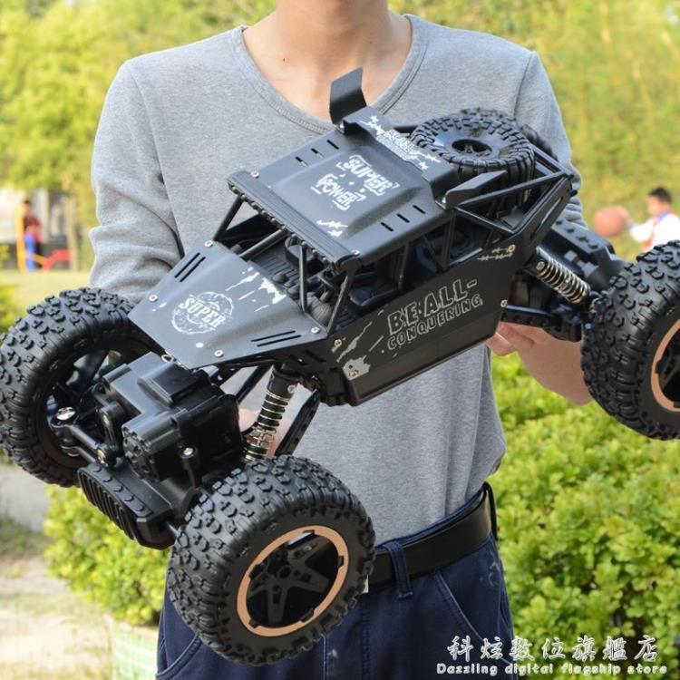 全店免運 男孩超大合金遙控越野車四驅充電動高速攀爬大腳賽車兒童玩具汽車