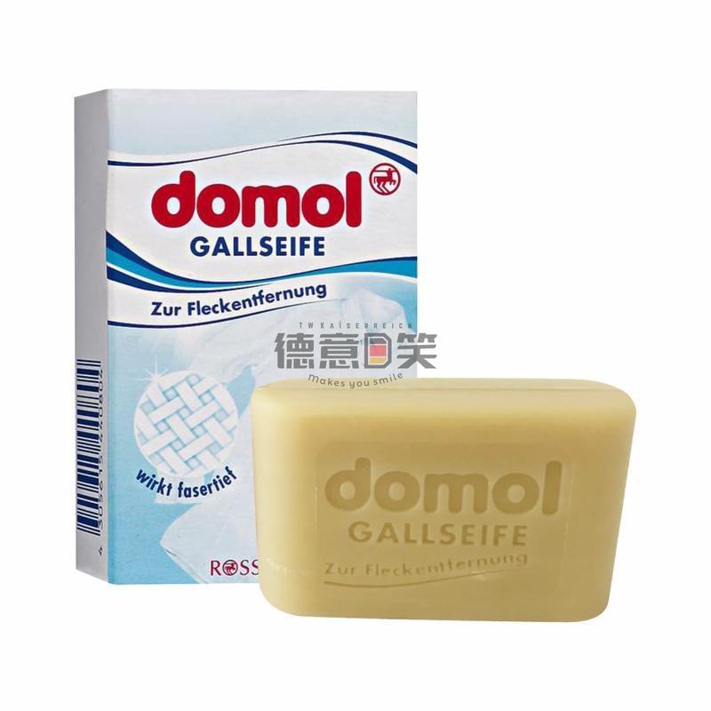 🇩🇪德意D笑😊德國 domol 除汙去漬 洗衣皂