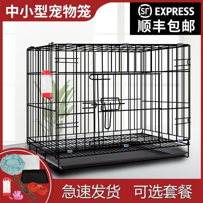 貓籠 狗籠 寵物用品 大雞籠托盤大號加密型鐵籠用品。隔離加固加厚單層狗窩特大
