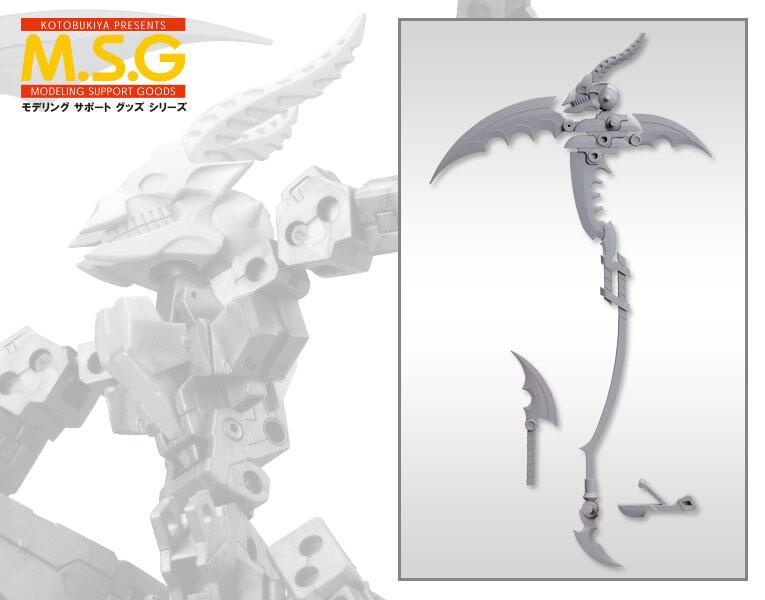 魔王的寶藏|7月預購 壽屋 MSG武裝零件 MH07 重武裝零件 骨鐮