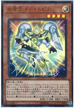 【快速出貨】 童夢正版日文英文游戲王DM20周年散卡希望皇 擬聲烏托邦UR