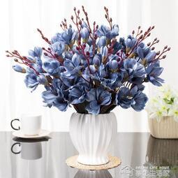 餐桌假花歐式裝飾茶幾模擬玉蘭花室內擺花擺件客廳防真花束擺設YYJ