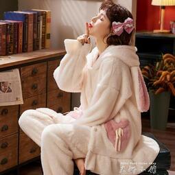 限時下殺!85折!冬季珊瑚絨睡衣女秋冬加厚加絨毛絨可愛睡袍春秋法蘭絨家居服套裝