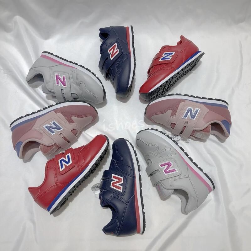 現貨 iShoes正品 New Balance 373 中童 寬楦 魔鬼氈 童鞋 YV373EGP YV373ENO W