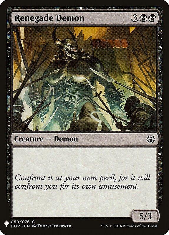 [MH] MB1 Renegade Demon 反叛惡魔