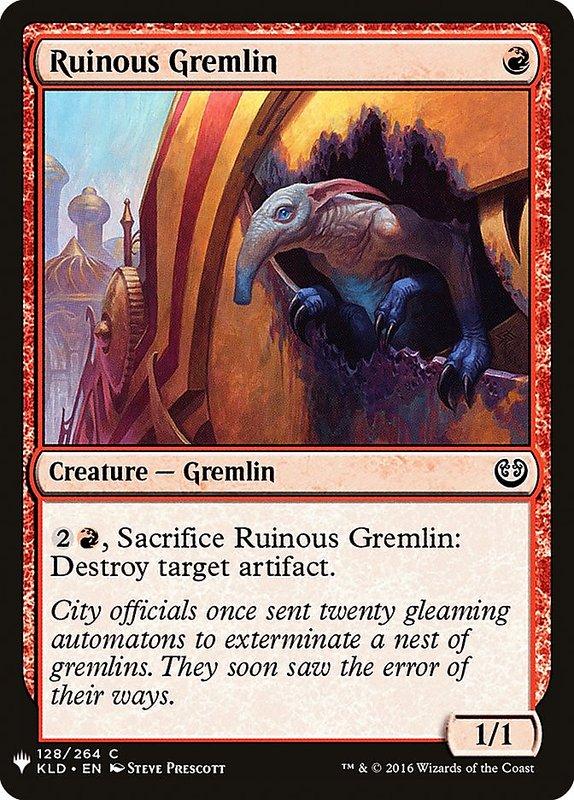 [MH] MB1 Ruinous Gremlin 毀壞怪靈